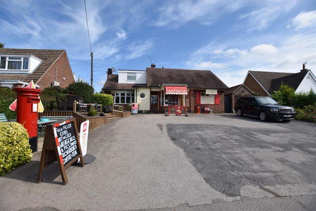 Thumbnail Detached house for sale in Village Shop, Main Street, Long Whatton, Loughborough