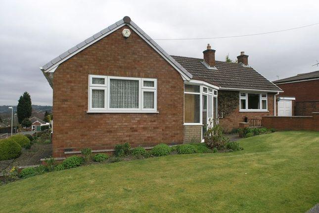 Thumbnail Detached bungalow for sale in Holcroft Road, Halesowen
