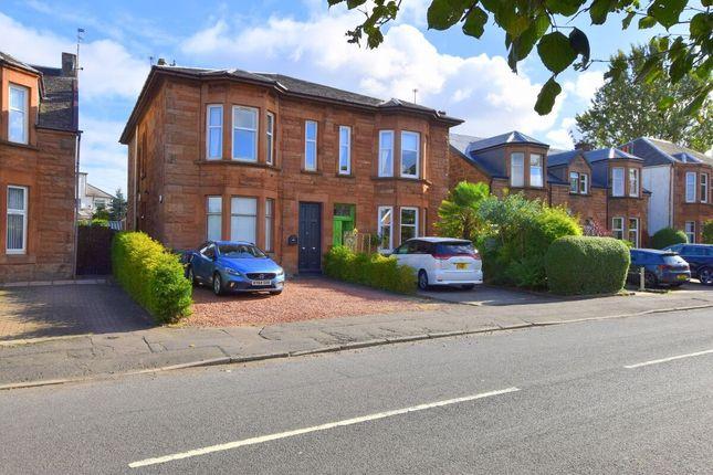 Thumbnail Flat for sale in Kylepark Drive, Uddingston, Glasgow