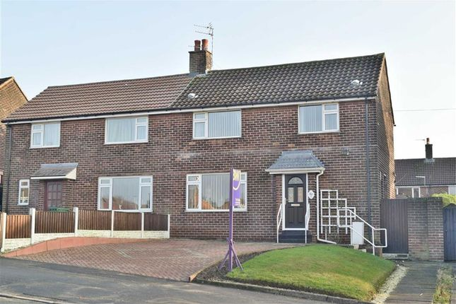 Semi-detached house for sale in Spa Road, Atherton, Manchester