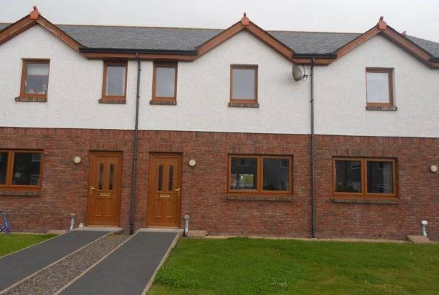 Thumbnail Terraced house to rent in Pretoria Road, Eastriggs, Annan
