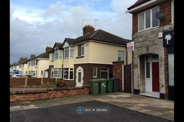 Thumbnail Flat to rent in Greasby, Wirral