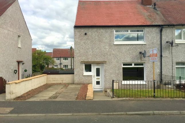Thumbnail End terrace house to rent in Scotstoun Road, Cowie, Stirling