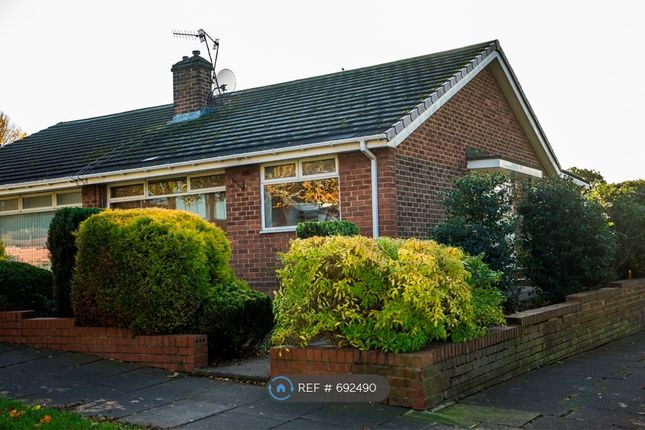 Thumbnail Bungalow to rent in Gleneagles Road, Gateshead