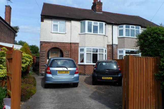 Thumbnail Semi-detached house to rent in Attenborough Lane, Beeston, Nottingham