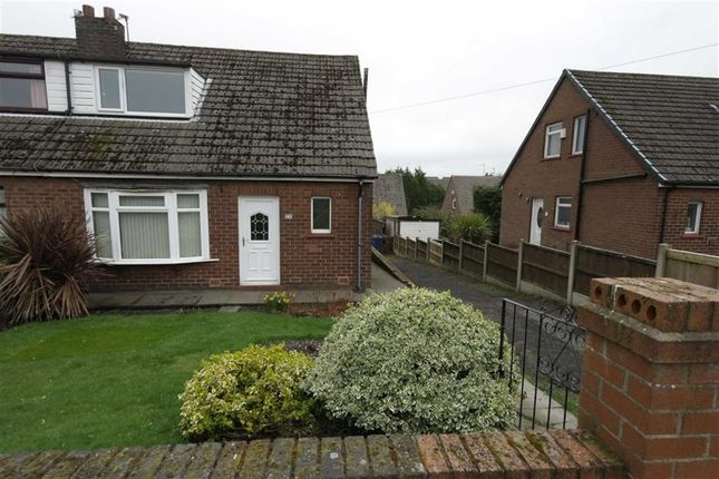 Sandbrook Road, Orrell WN5