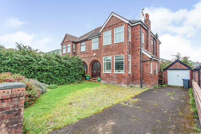 Thumbnail Semi-detached house for sale in Forest Gate, Blackpool, Lancashire