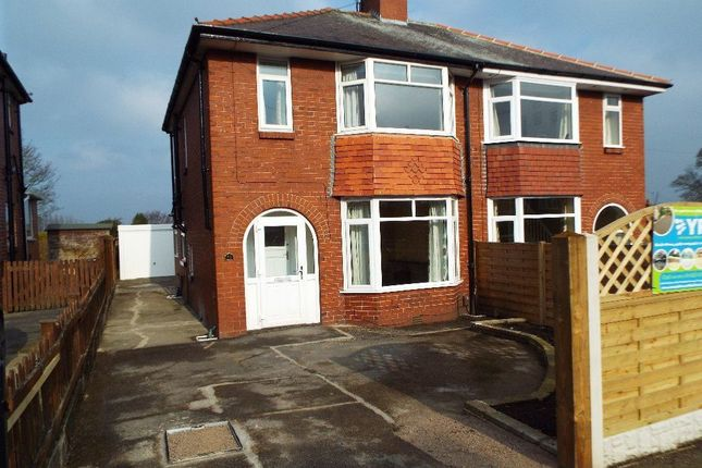 Thumbnail Property to rent in Hill Top Avenue, Harrogate
