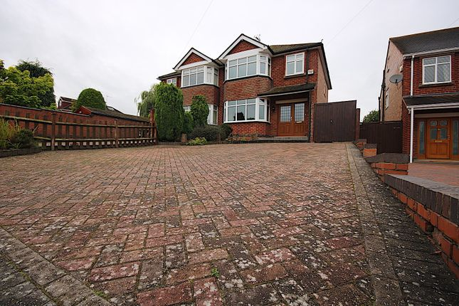 Thumbnail Semi-detached house for sale in Stamford Avenue, Coventry
