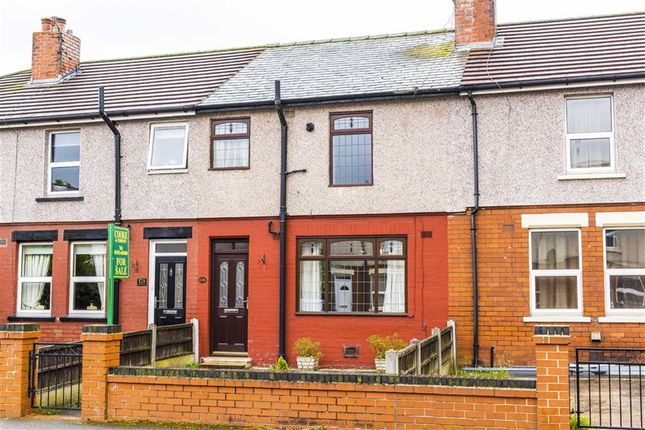 Thumbnail Terraced house to rent in Maple Crescent, Leigh, Lancashire