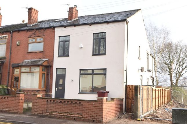 Thumbnail Terraced house for sale in Bolton Road, Westhoughton