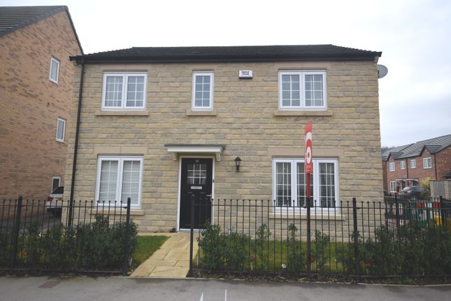Thumbnail Detached house for sale in Broad Lane, Auckley, Doncaster