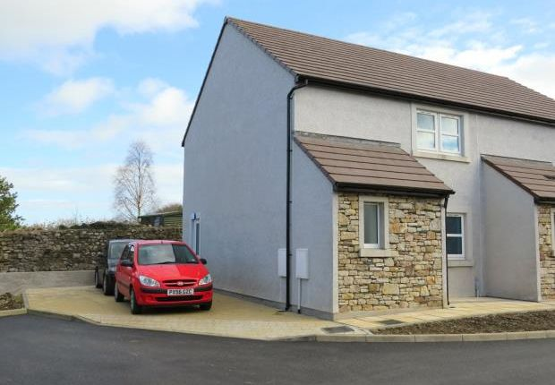 Thumbnail Semi-detached house for sale in Spring Bank Court, Brigham, Cockermouth