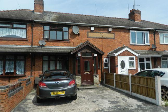 2 bed terraced house for sale in Heathfield Lane West, Wednesbury