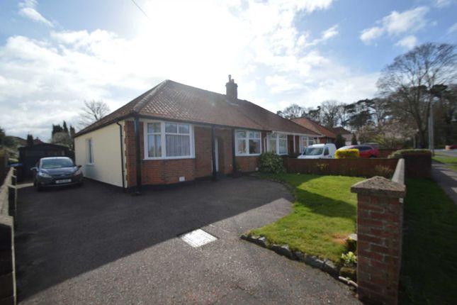 Thumbnail Semi-detached bungalow for sale in Larkman Lane, Norwich