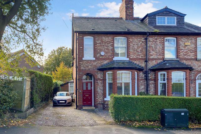 Thumbnail Semi-detached house for sale in Oakfield Road, Alderley Edge