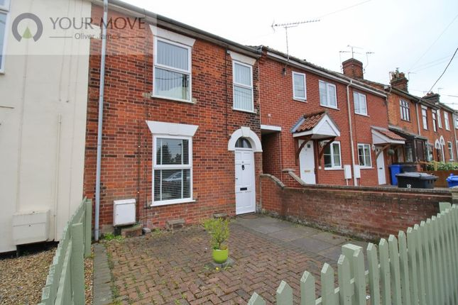 2 bed terraced house for sale in Fair Close, Beccles