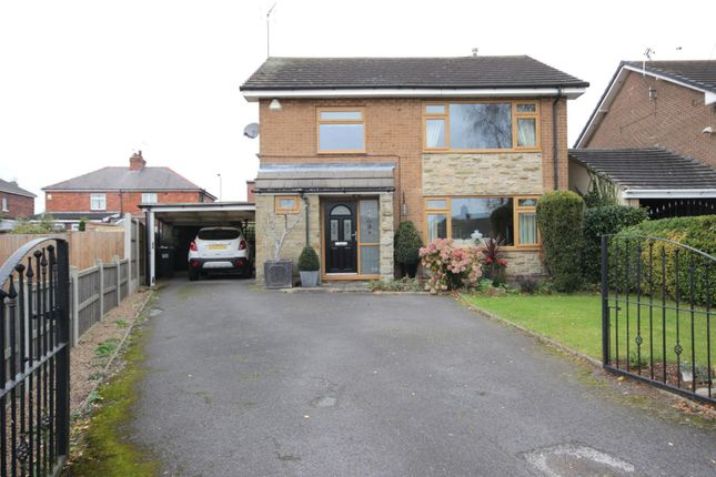 Thumbnail Detached house for sale in Lindrick Close, Tickhill, Doncaster