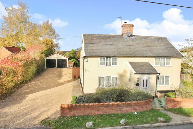 Thumbnail Detached house for sale in Great Finborough, Stowmarket