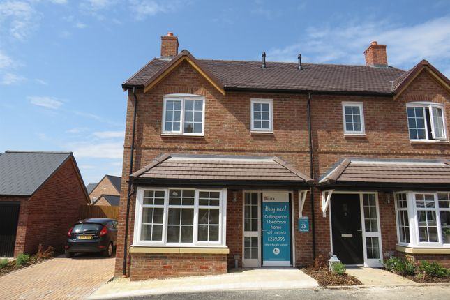 Thumbnail Semi-detached house for sale in Bransford Road, Rushwick, Worcester