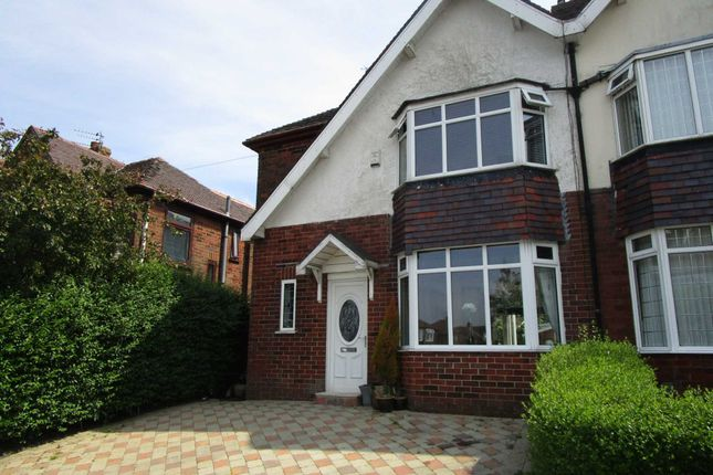Thumbnail Semi-detached house for sale in Mardale Avenue, Thornham, Royton