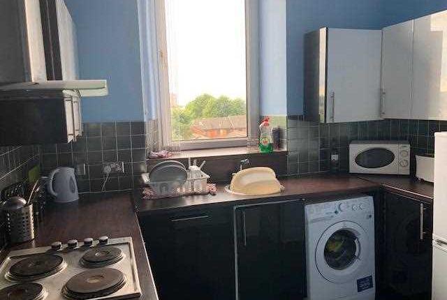 Kitchen of Greenbank Street, Rutherglen, Glasgow G73
