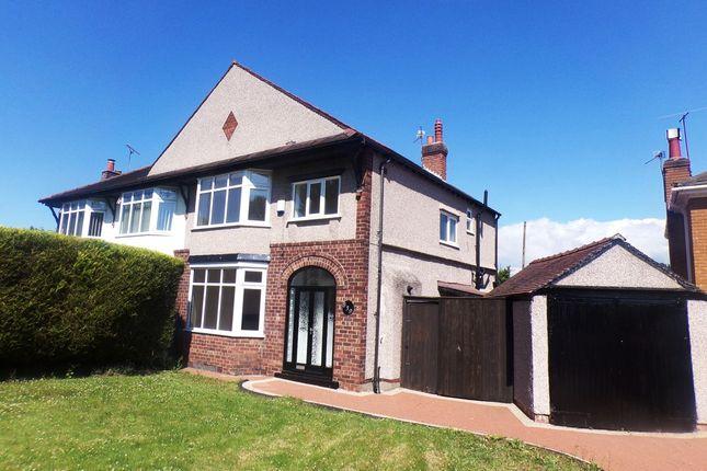 Thumbnail Semi-detached house for sale in Borough Road, Tranmere, Birkenhead