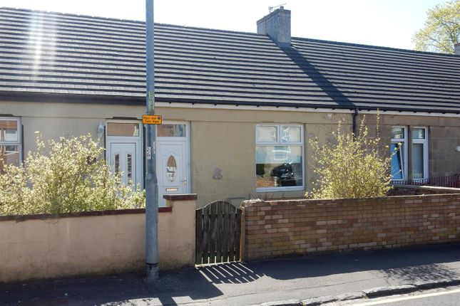 Thumbnail Semi-detached house to rent in East Hamilton Street, Wishaw