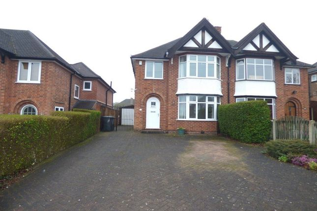 Thumbnail Semi-detached house to rent in Sandy Lane, Bramcote, Nottingham