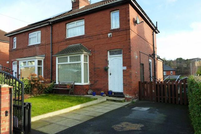 Thumbnail Semi-detached house for sale in Park Spring Gardens, Bramley, Leeds