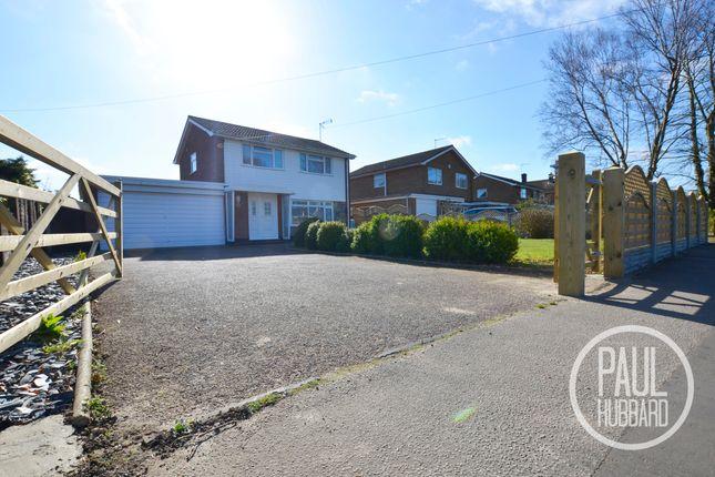 Thumbnail Detached house for sale in Gunton Church Lane, Gunton, Lowestoft
