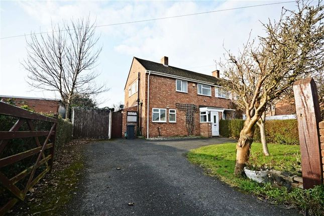 3 bed semi-detached house for sale in Richmond Gardens, Longlevens, Gloucester