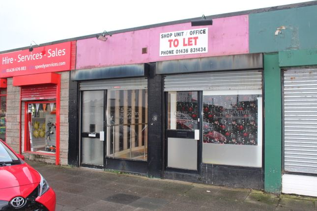 Thumbnail Studio to rent in East Princes Street, Helensburgh