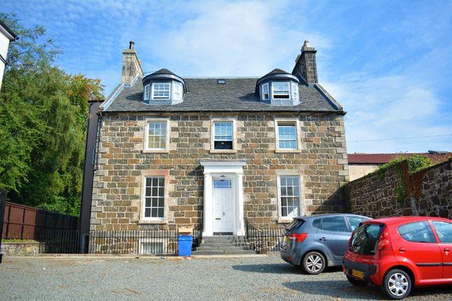 Thumbnail Maisonette for sale in Baker Street, Stirling, Stirling