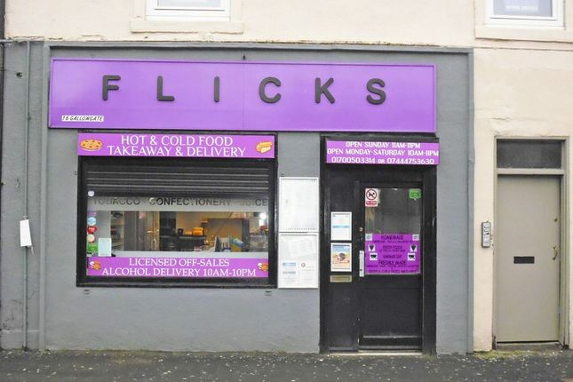 Retail premises for sale in Gallowgate, Rothesay, Isle Of Bute
