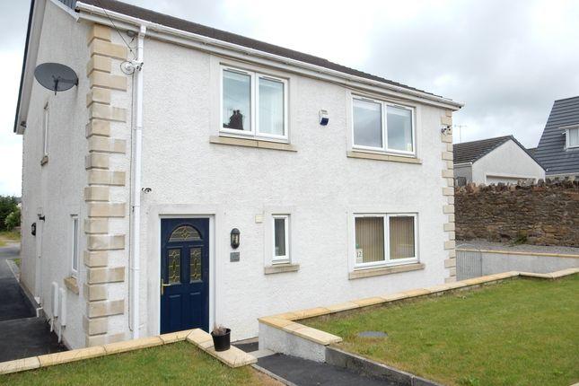 Thumbnail Detached house for sale in Beech Grove, Seaton, Workington, Cumbria
