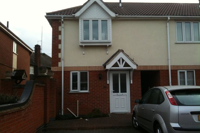 Thumbnail End terrace house for sale in Hickman Court, Gainsborough