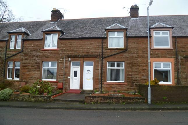 Thumbnail Property to rent in Loreburn Terrace, Heathhall, Dumfries