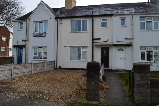 Thumbnail Terraced house for sale in Haley Street, Willenhall