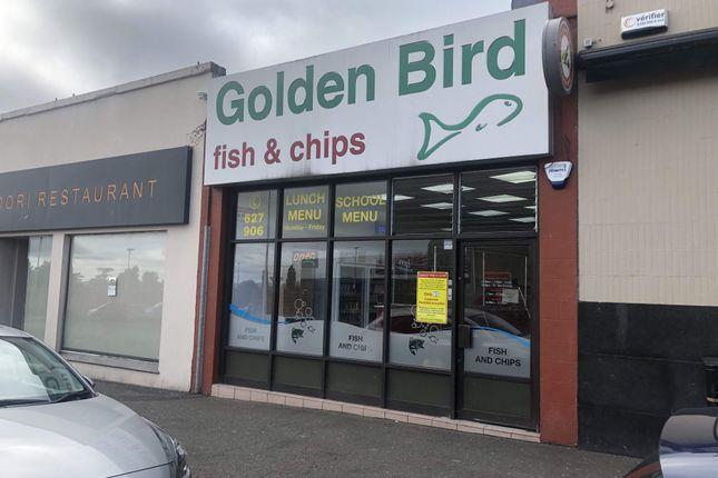 Thumbnail Retail premises for sale in Callendar Business Park, Callendar Road, Falkirk