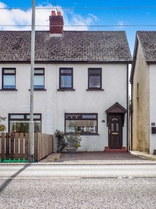 Thumbnail Semi-detached house to rent in Knockmore Industrial Estate, Moira Road, Lisburn