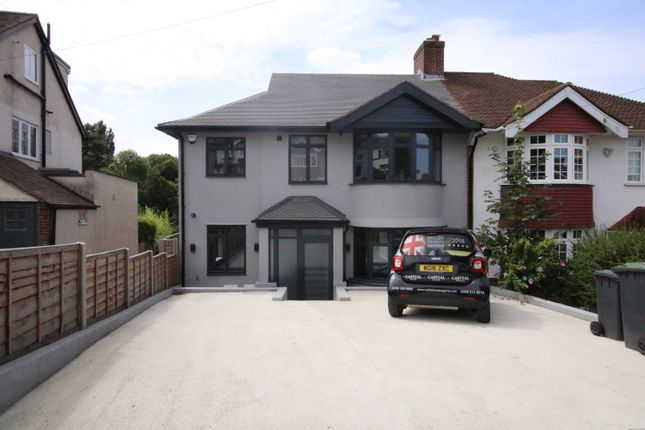 Thumbnail Semi-detached house to rent in Westwood Park, Forest Hill