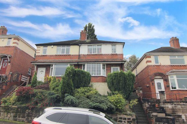 Inglewood Drive, Wolstanton, Newcastle-Under-Lyme ST5