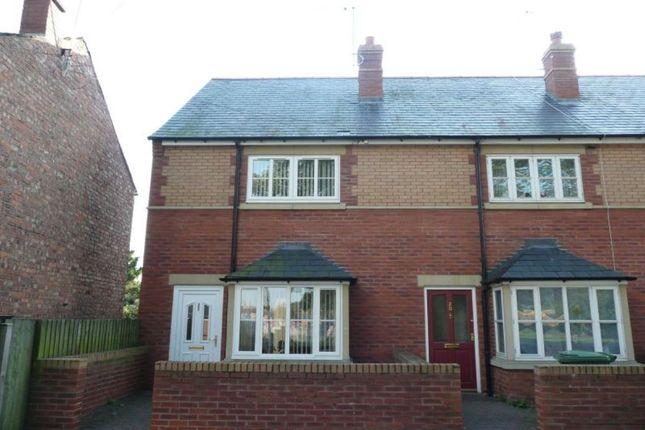 Thumbnail Property to rent in Oak Street, Oswestry