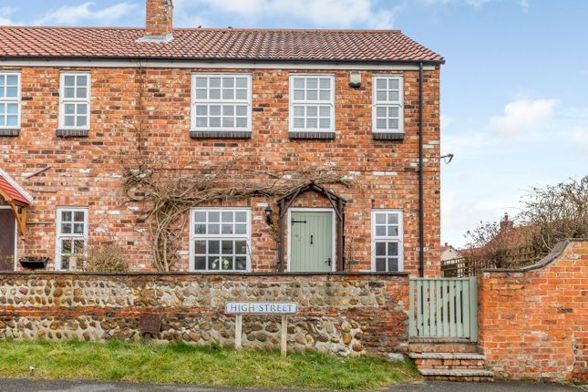 Thumbnail End terrace house for sale in Vine Farm Close, York