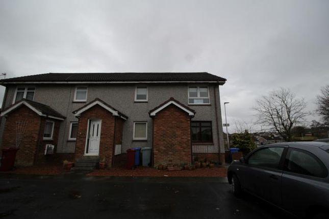 Thumbnail Flat to rent in Violet Gardens, Carluke
