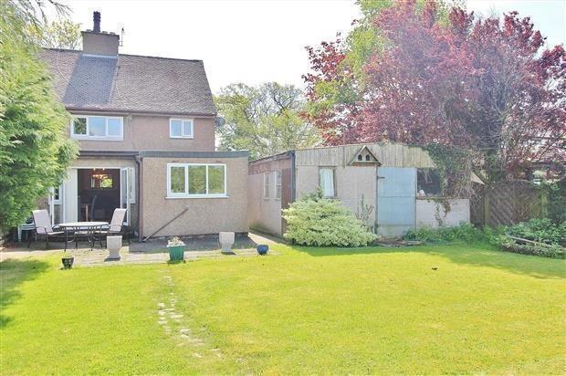 Thumbnail Property for sale in Pope Lane, Whitestake