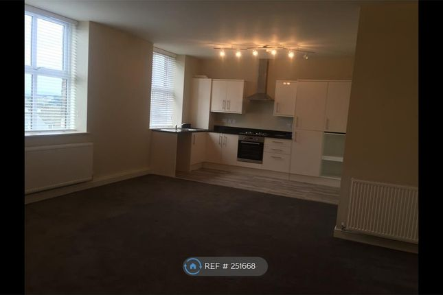 Thumbnail Flat to rent in Gardiners Square, Halifax