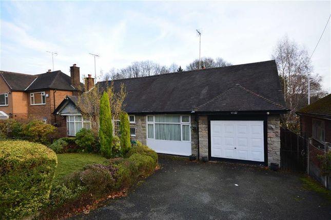 Thumbnail Detached bungalow for sale in Barnhill Avenue, Prestwich, Manchester