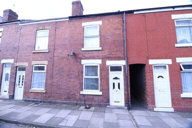 Homes for sale in ferham park avenue rotherham s61 buy for Whats a terrace house